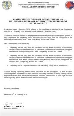 菲國禁遊令納入台灣 都是一個人在搞鬼