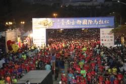 不受新冠肺炎疫情影響 2020古都國際半程馬拉松如期舉行