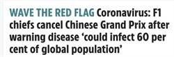疫情影響  F1中國站賽事恐被取消