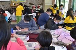 育幼院生DIY布口罩 減少醫療口罩浪費