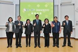 第一銀行「綠色金融教育館」 通過環境教育設施場所認證
