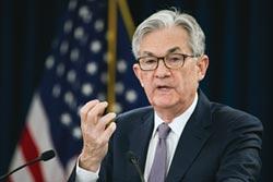 Fed緊盯肺炎對全球經濟衝擊