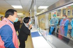 彰縣醫院 開放特殊患者、陪病者領口罩