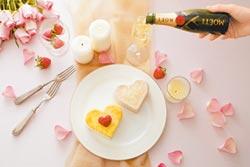 百貨大餐表愛意 香氛配飾甜蜜價