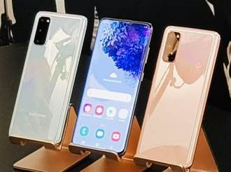 《科技》三星全新5G旗艦Galaxy S20三連發,3月6日上市