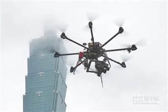 李明賢議員爭取!台北唯一遙控無人機場將「解除禁飛」