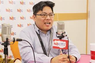 2022新竹市長選舉與民眾黨合作 邱顯智:時力有自己的節奏