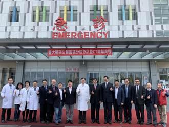 台大生醫園區分院急診開幕 瑞昱捐200萬助警守護肺部健康