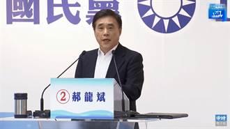 藍政見會/郝龍斌曝國民黨致命缺點 向民進黨學習