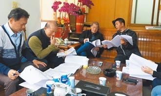 清水國民運動中心工程 議長促上緊發條