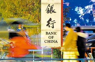 300京企申貸574億人幣 小米也不支