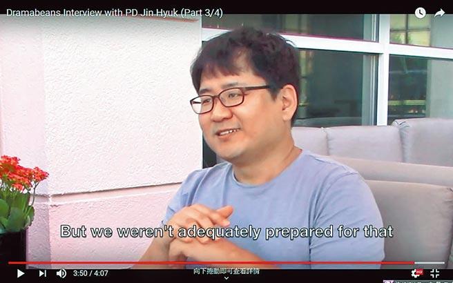 韓劇名導陳赫曾執導《主君的太陽》、《燦爛的遺產》,都在台引起熱議。(摘自YouTube)
