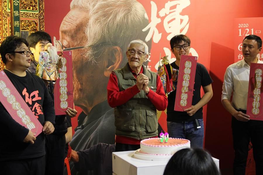 布袋戲國寶大師陳錫煌迎來虛歲90歲生日,一幫藝生們圍繞著他獻上祝福,氣氛溫馨。(王寶兒攝)