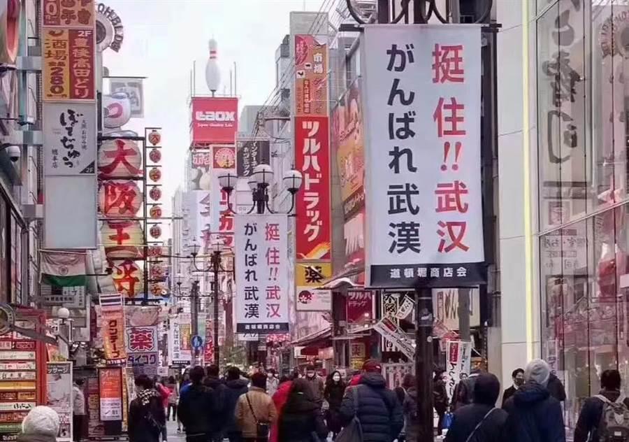 日本許多商店都掛出對大陸武漢加油打氣的標語,並慷慨捐贈大量醫療物資與防疫善款。(圖/網路)