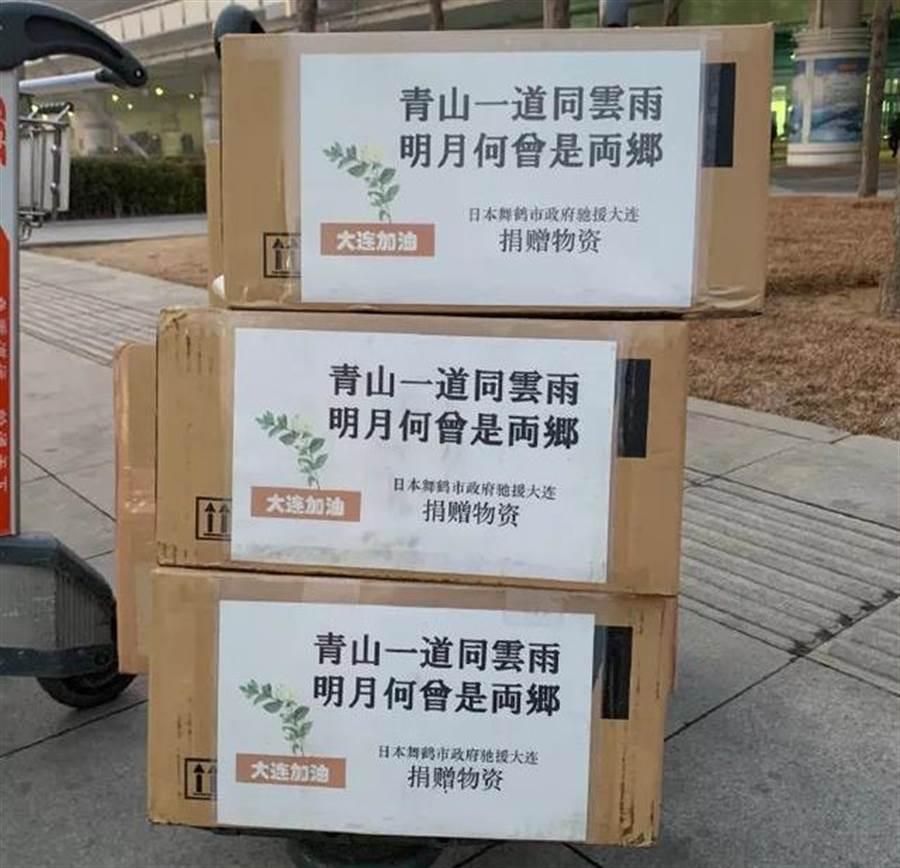 日本捐贈大量的醫療物資,箱上都還用中文寫著中國古詩詞偈語,讓許多大陸文化青年十分感動。 (圖/網路)