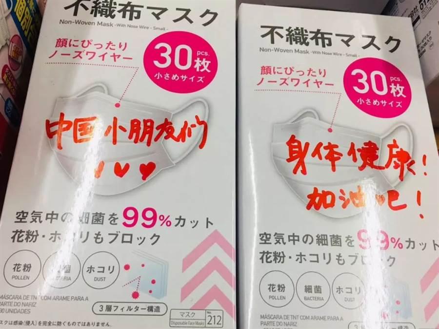 許多日本捐贈的防疫物資上,還分別寫上捐贈人的祝福與鼓勵文字,觸動不少仇日網民進行反思。(圖/網路)