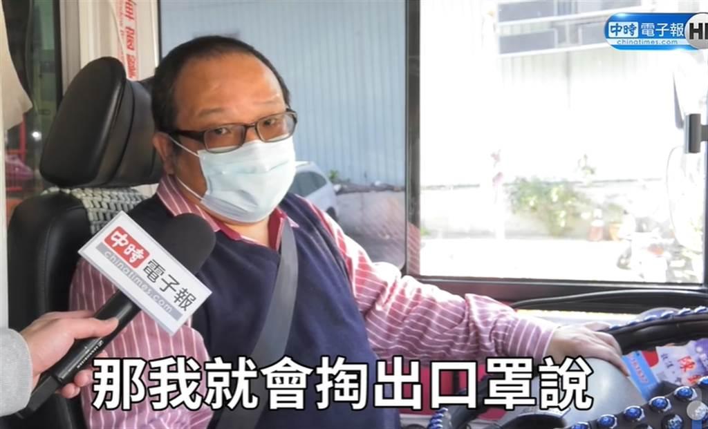 司機主動拿口罩給未配戴乘客,暖舉感動上萬人。(照片/范佐意 拍攝)