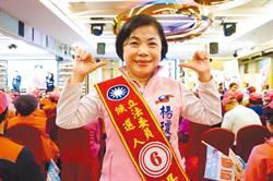 25歲楊瓊瓔長這樣!網讚媲美子瑜