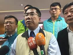 台南市政府疫情因應小組減緩經濟衝擊