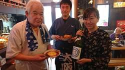 40年日本老師傅客座駐店 日式小酒館開店辦摸彩慶情人節