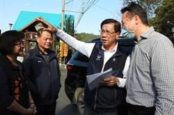 林明溱會勘排水及路面改善工程 允諾汛期前完成改善
