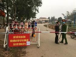 越南封村 萬人隔離20天
