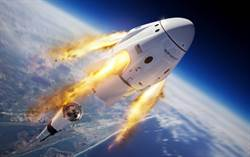 里程碑!SpaceX 5月7日首次載人飛行