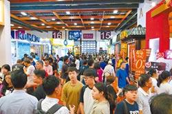 台北春季連鎖加盟展 2月28日登場