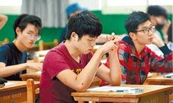 線上教學防疫 學校與老師大挑戰
