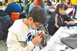 育幼院生DIY 自製布口罩