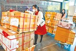 日自民黨議員 扣薪金援陸抗疫