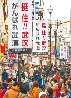 日本物資藏洋蔥 題中國詩詞送暖