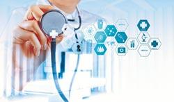 貿協智慧醫療拓銷新思維論壇 抓住智慧醫療產業的現在與未來