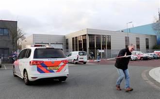 荷蘭郵包炸彈爆炸 贖金要求比特幣