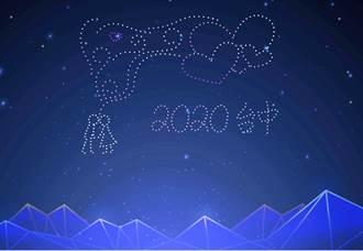 情人節必逛!台灣燈會「愛的流星雨」浪漫景點都在這