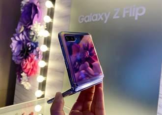 三星二代折疊機Galaxy Z Flip 2/21開賣 要價近5萬
