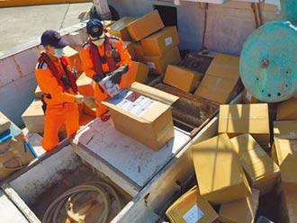 漁船偷運7萬片N95口罩 遭沒入