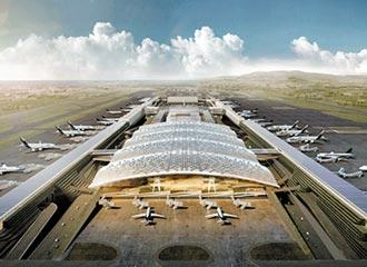 第三航廈追加百億 交部退件