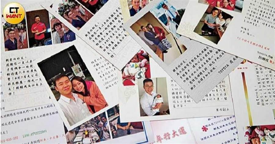 每逢節慶或人生大事,呂昱騰總會寄送卡片給客戶,卡片上印有他的「重要時刻照」,並寫上不同的祝福語。(圖/呂昱騰提供)