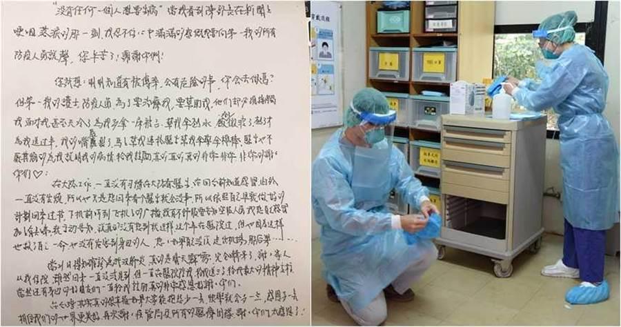 台灣日前首例確診新冠肺炎的女台商康復出院,成功痊癒的背後,是台灣醫護專業實力的展現。(圖/報系資料照片)
