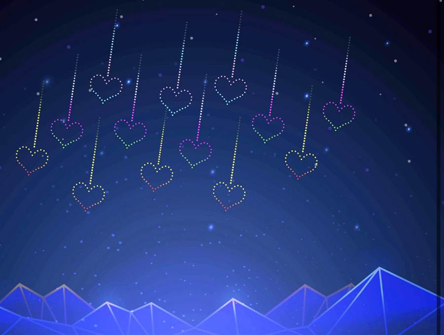 「天若有情天亦老!」最浪漫的無人機愛的流星雨即將在台灣燈會的夜空登場。(台中市政府觀光旅遊局提供/陳世宗台中傳真)