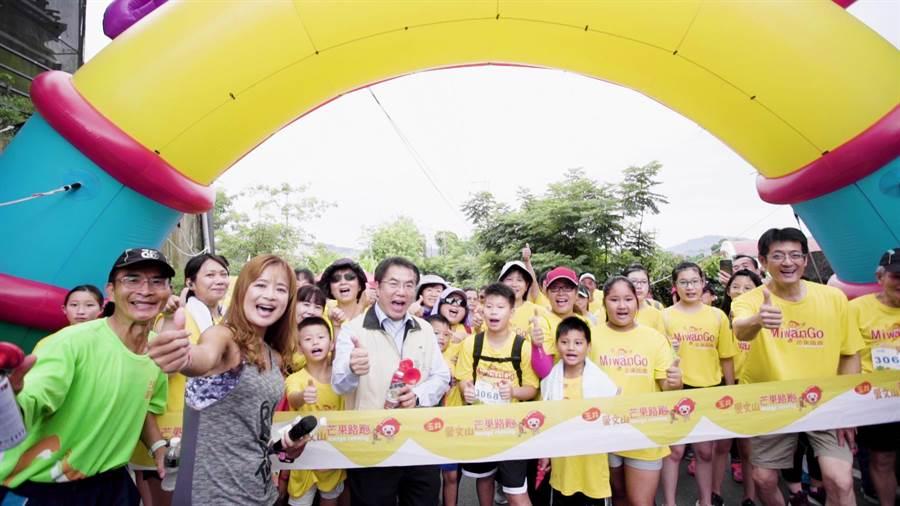 去年路跑由台南市長黃偉哲開跑儀式。(本報資料照片)