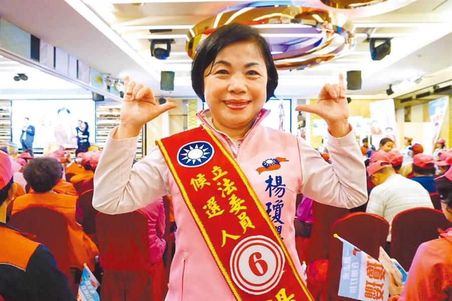 圖為國民黨立委楊瓊瓔。(圖/本報資料照片、王文吉攝)