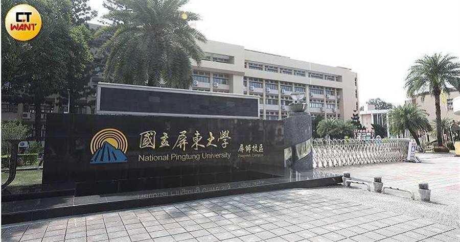 屏東大學物理系教授金自強被揭露不倫戀的醜聞後,校方已召開會議進行討論。(圖/張文玠攝)