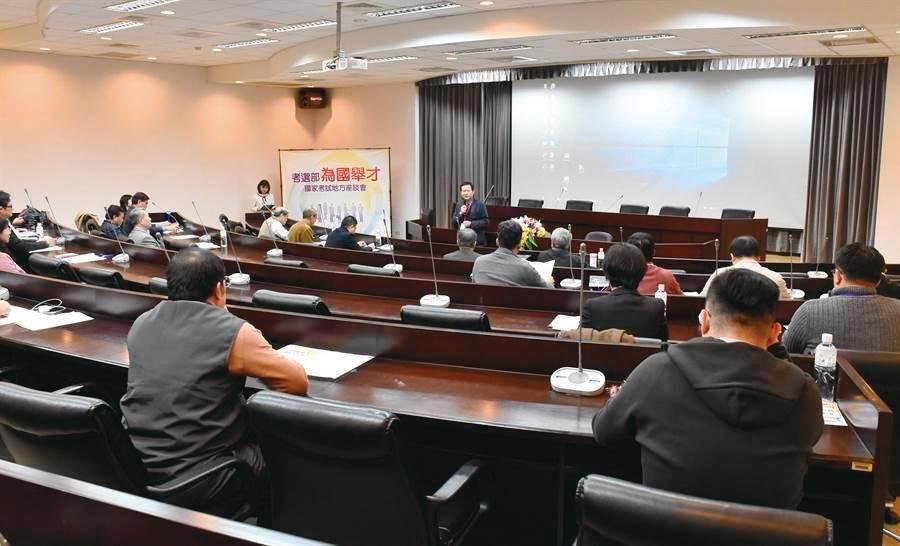 考選部去年為國舉才地方座談會。(雲科大提供/許素惠雲林傳真)