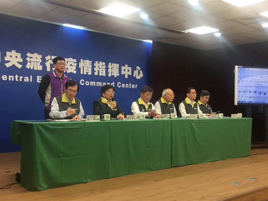 中央疫情指揮中心13日召開記者會說明最新疫情。(林周義攝)