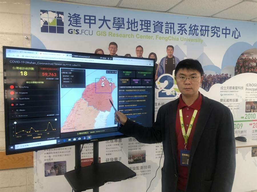 逢甲大學地理資訊系統研究中心統合決策處規畫師賴正偉建置「台灣疫情地圖」,全台各區疫情發展可隨時掌控。(林欣儀攝)