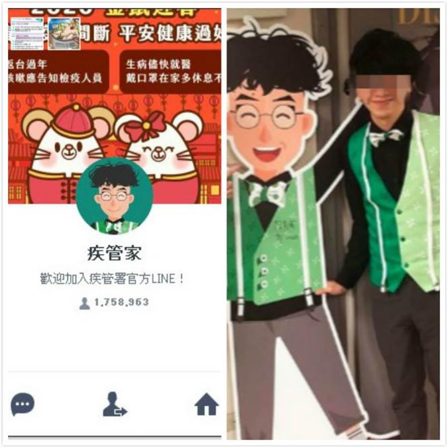 行政院副院長陳其邁曝「疾管家」其實真有其人,外表更酷似一位男星。(摘自陳其邁IG)