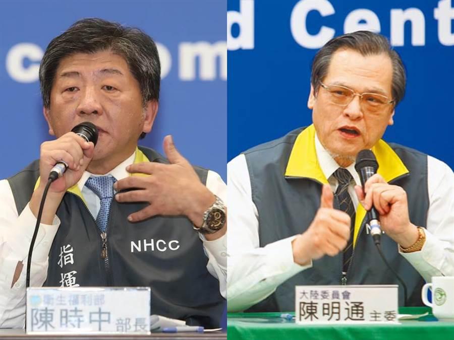 中央流行疫情指揮中心指揮官陳時中(左)、陸委會主委陳明通(右)。(組圖/本報資料照)