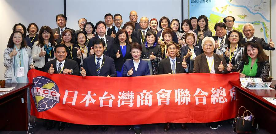 日本台灣商會聯合總會蒞府拜會。(台中市政府提供/陳世宗台中傳真)